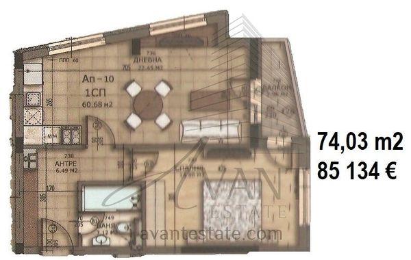 двустаен апартамент софия g9mq7mmu