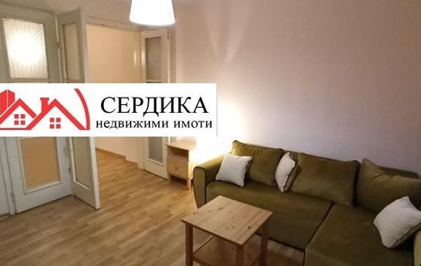 двустаен апартамент софия geea2g7h