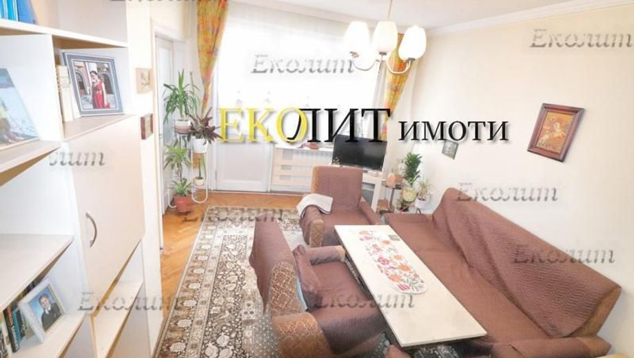 двустаен апартамент софия gwgj6adp