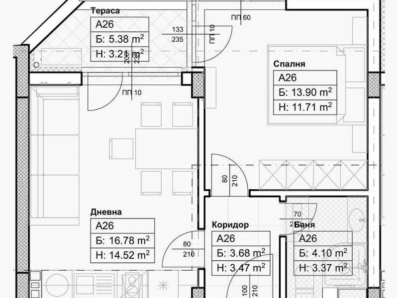 двустаен апартамент софия h6r9cyq2