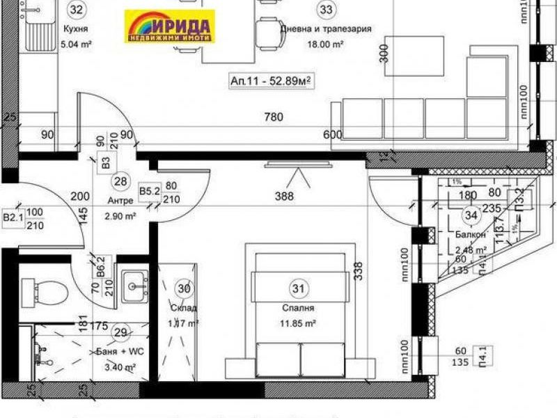 двустаен апартамент софия hl9s6vbm