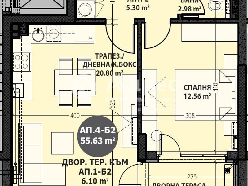 двустаен апартамент софия j6vjt6yw