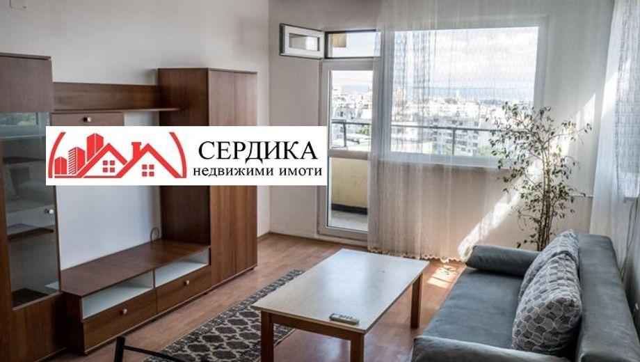 двустаен апартамент софия jagkyf8g