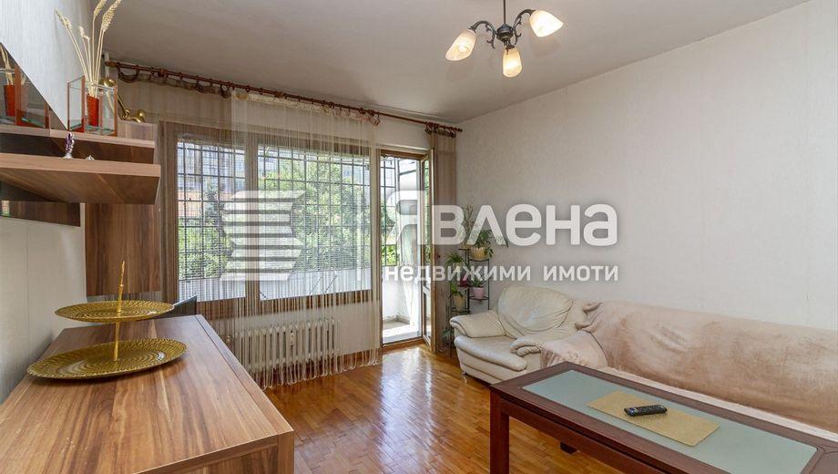 двустаен апартамент софия kbh8h79m