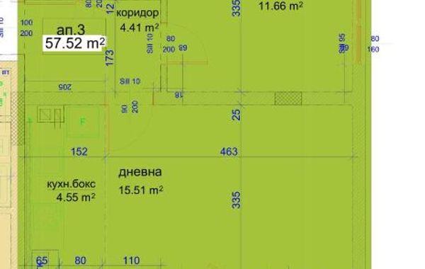 двустаен апартамент софия kmp3j589
