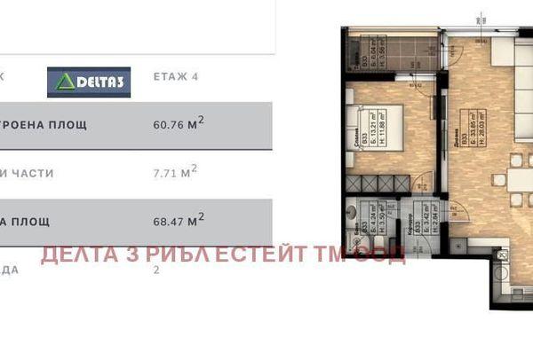 двустаен апартамент софия knf3m7hv