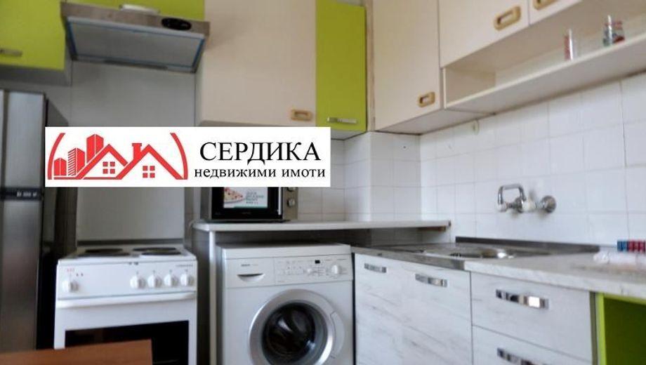 двустаен апартамент софия kyua2pxv