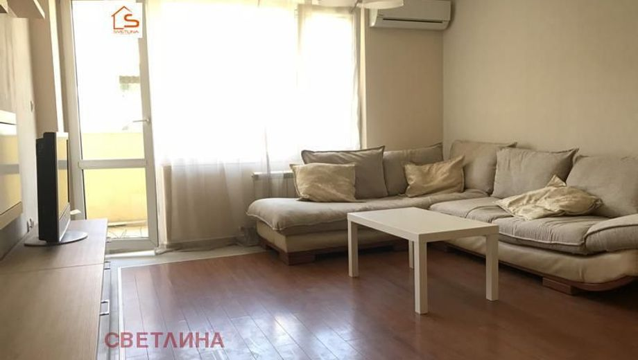 двустаен апартамент софия lhfsxflc