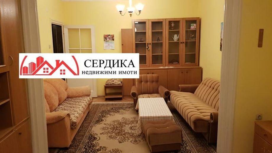 двустаен апартамент софия ljvhvpmc