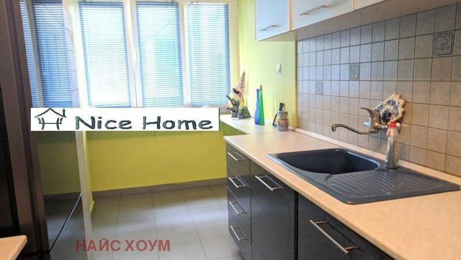 двустаен апартамент софия lm1kuqrf