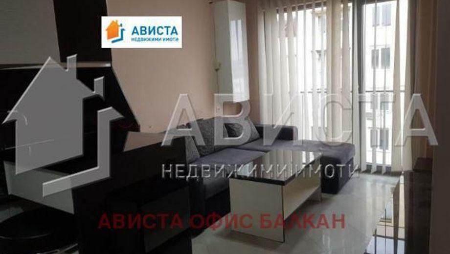 двустаен апартамент софия lqsuma6d