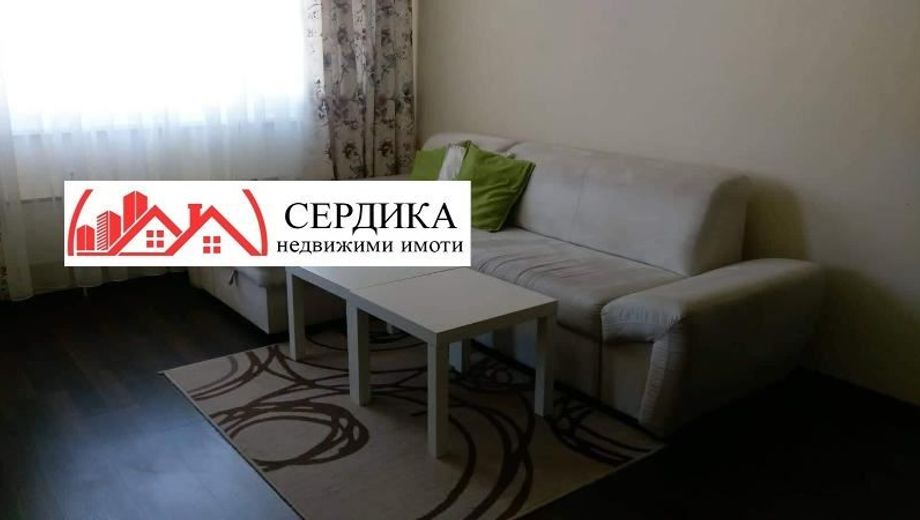 двустаен апартамент софия mkqnvfs6