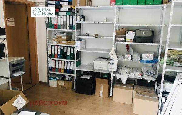 двустаен апартамент софия nct358yy