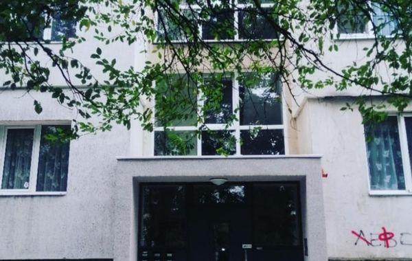 двустаен апартамент софия nquup19s