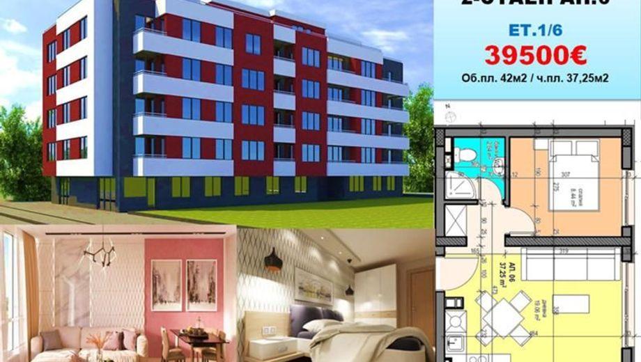 двустаен апартамент софия phueaa15