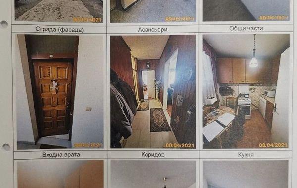 двустаен апартамент софия pmb4j1gd