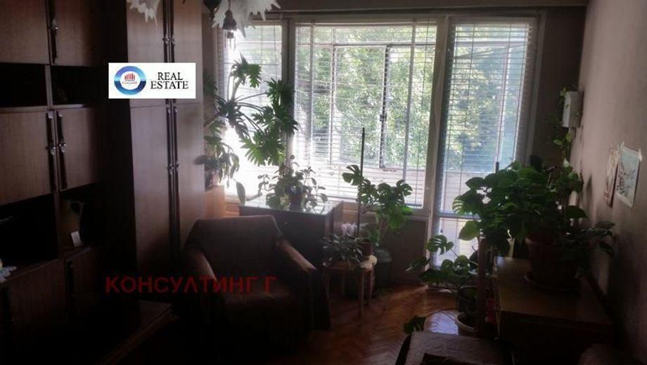 двустаен апартамент софия pnh681vx