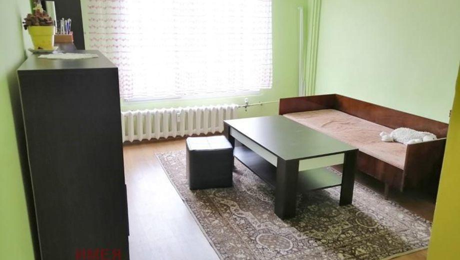 двустаен апартамент софия q1lgnqyh
