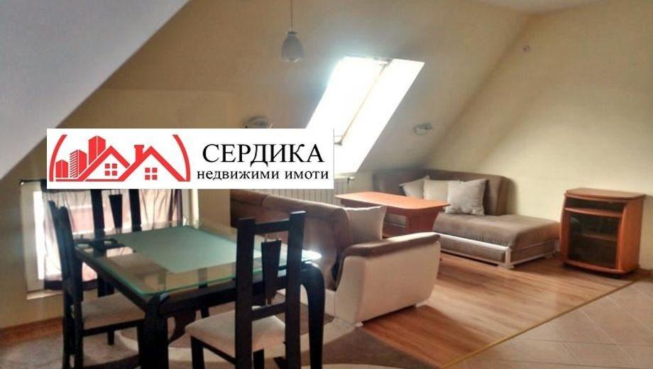 двустаен апартамент софия qeywmqn8