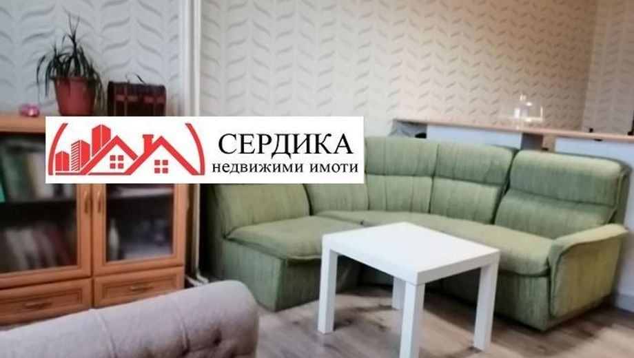 двустаен апартамент софия qgab4a3s