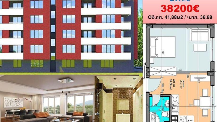 двустаен апартамент софия r87cchcj
