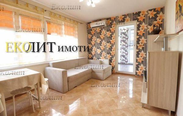 двустаен апартамент софия rabqhker