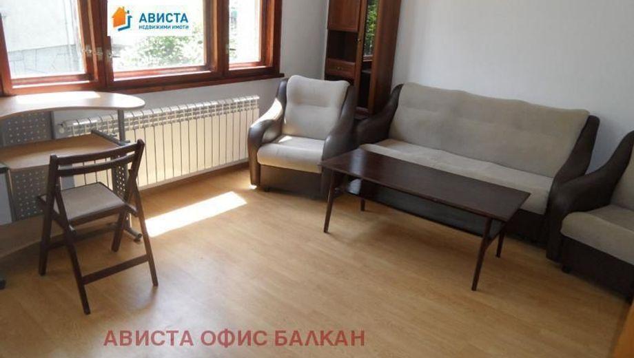 двустаен апартамент софия sthkw3gt