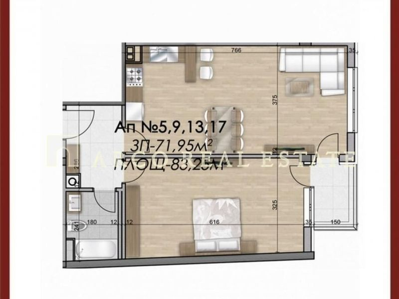 двустаен апартамент софия t25u516n
