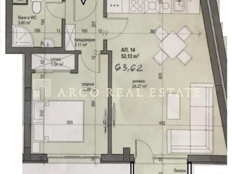 двустаен апартамент софия tyjx2pt9
