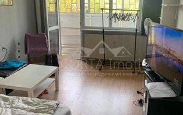 двустаен апартамент софия u56qbted