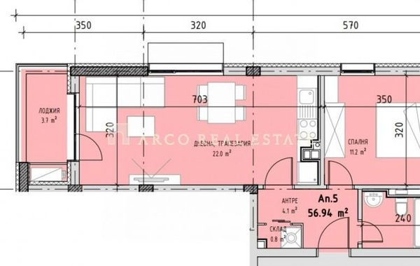 двустаен апартамент софия ub18a5vx