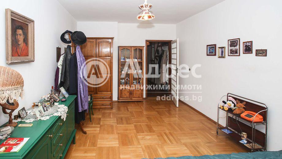 двустаен апартамент софия ubynrrxh