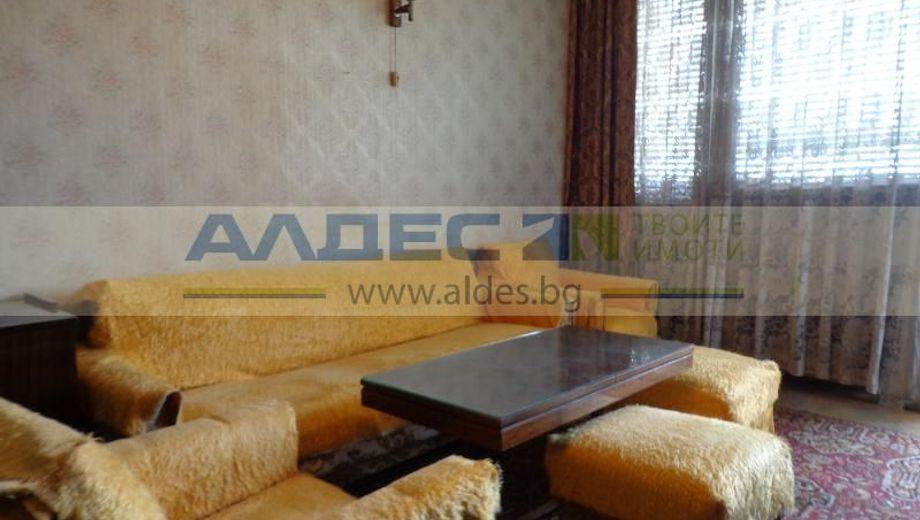 двустаен апартамент софия uqwufbmp