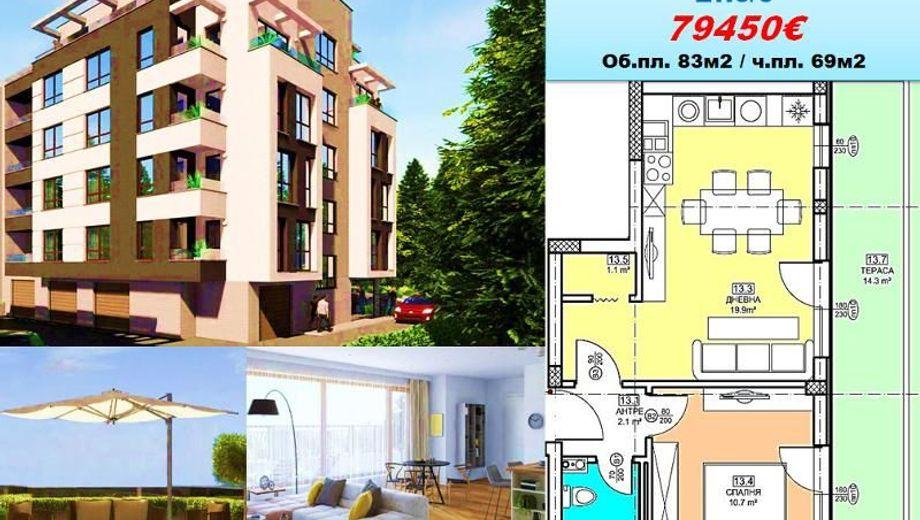 двустаен апартамент софия uspc8lvt