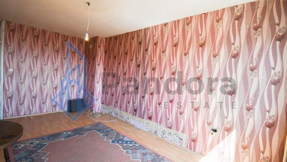 двустаен апартамент софия uuewxy2g