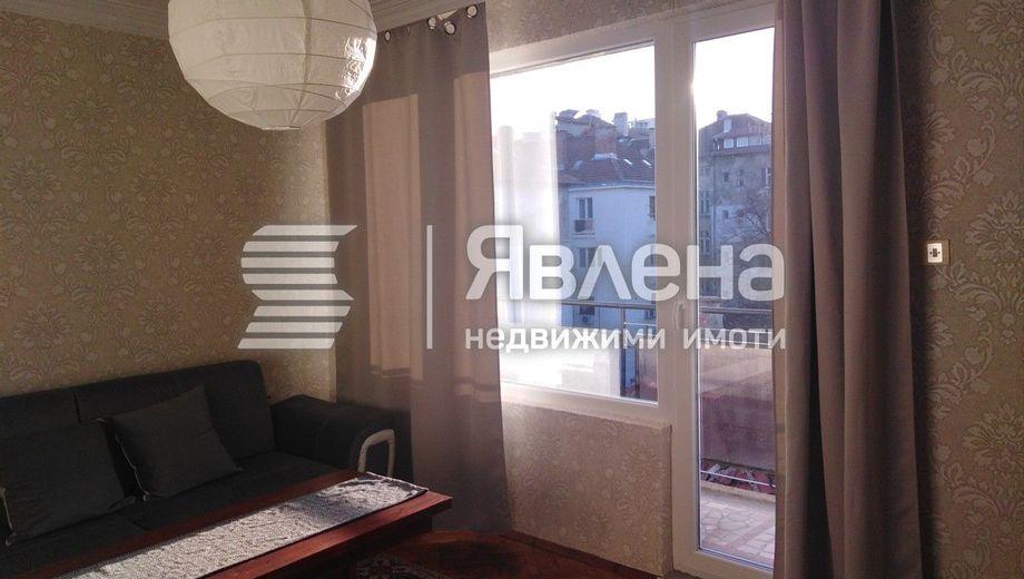 двустаен апартамент софия v36kjkhc