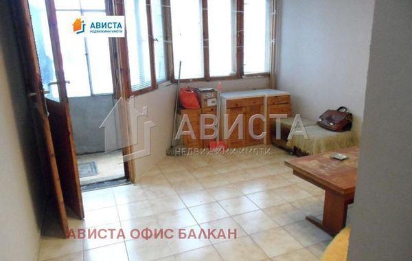 двустаен апартамент софия vbdnek8c