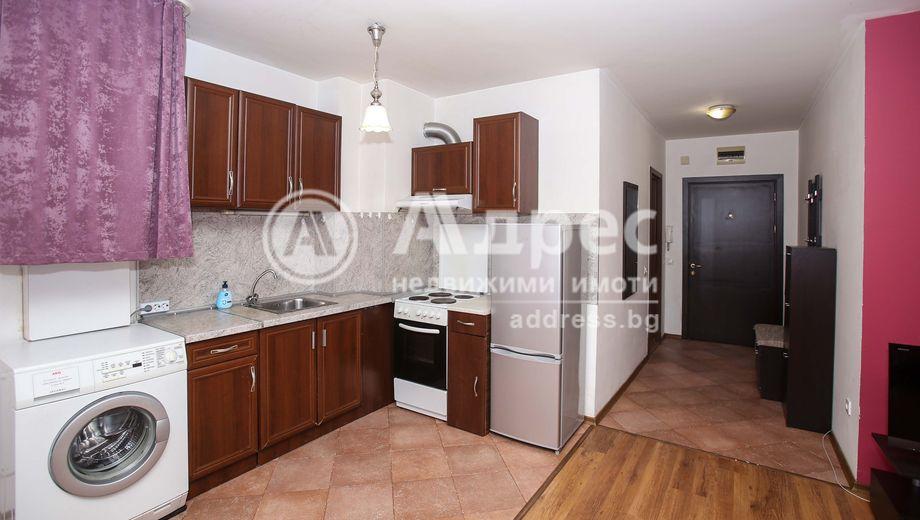 двустаен апартамент софия vg2sx4k7