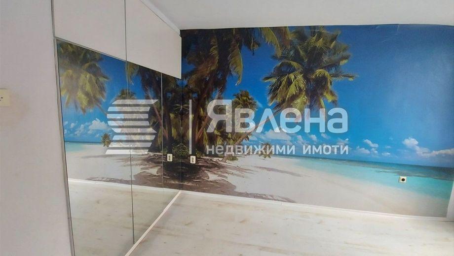 двустаен апартамент софия vjrku3ys