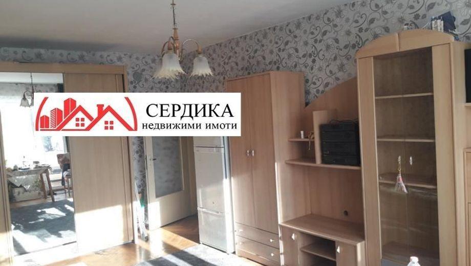 двустаен апартамент софия vjygaask