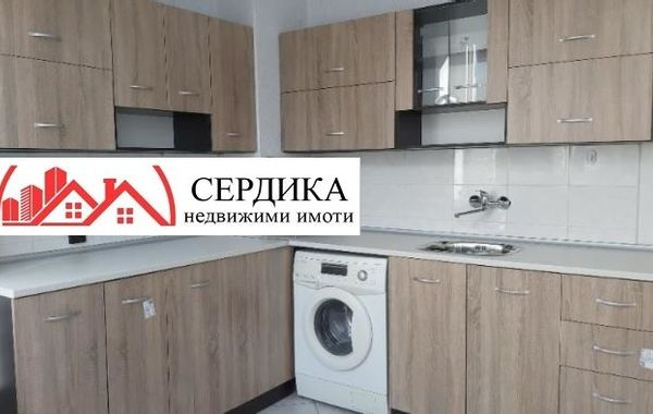 двустаен апартамент софия w2vrngur