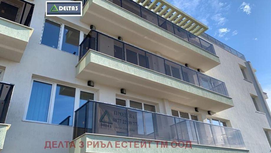 двустаен апартамент софия wdxkmd89