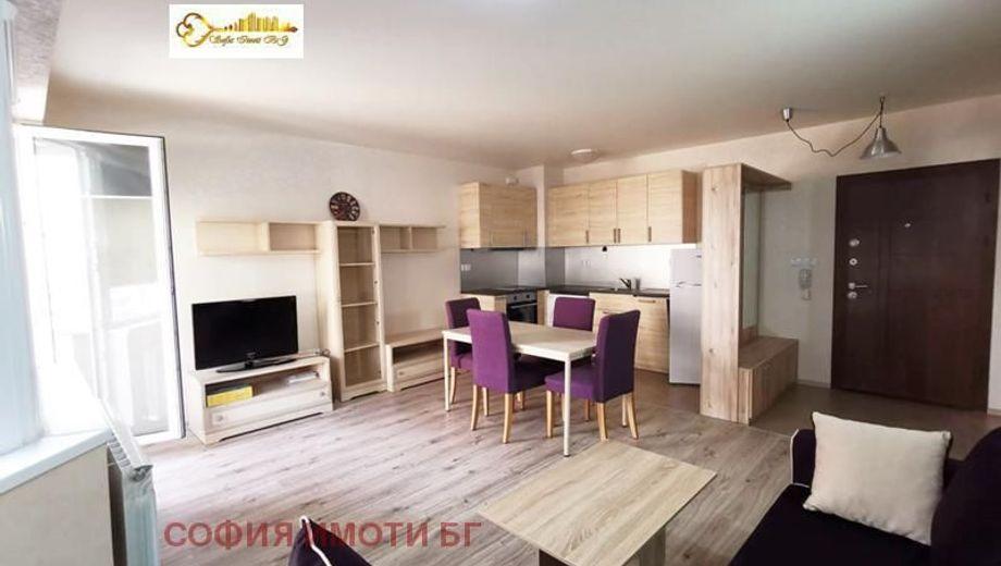 двустаен апартамент софия ydbe9ycn
