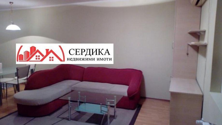 двустаен апартамент софия yk4v1ssn