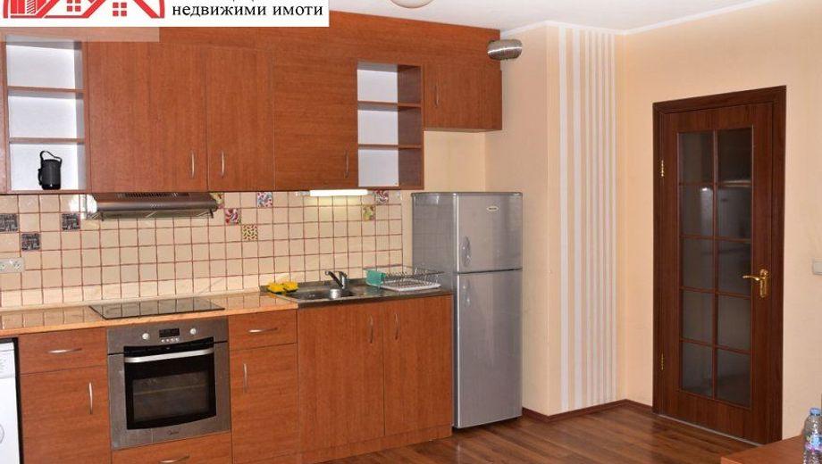 двустаен апартамент софия yktqj5e5