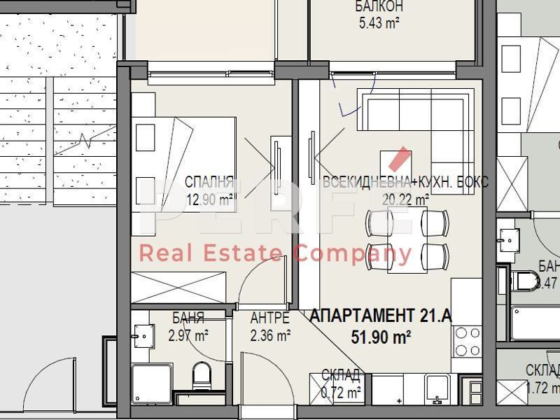 двустаен апартамент софия ykvtl4pb