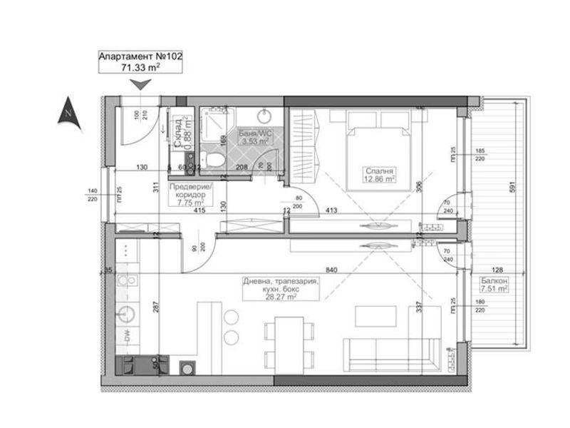 двустаен апартамент софия ypklcp2t