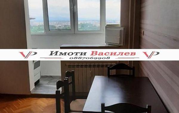 двустаен апартамент софия yqkwcra9