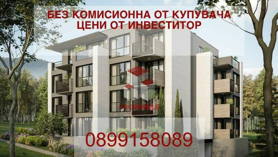 двустаен апартамент софия yvr2lwuu