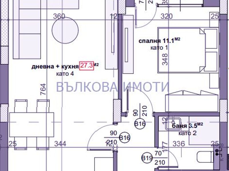 двустаен апартамент стара загора bsxbrp4y